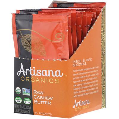 Органическое масло из сырых орехов кешью, 10 упаковок, 1.06 унции (30.05 г) каждая цена