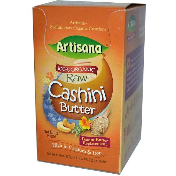 Artisana, 100% Organic Raw Cashini Butter, Peanut Butter Replacement, 10 Packs 1.19 oz (33.7 g) Each (Discontinued Item)