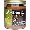 Artisana, Спред с подсолнечником и какао, 8 унций (227 г)