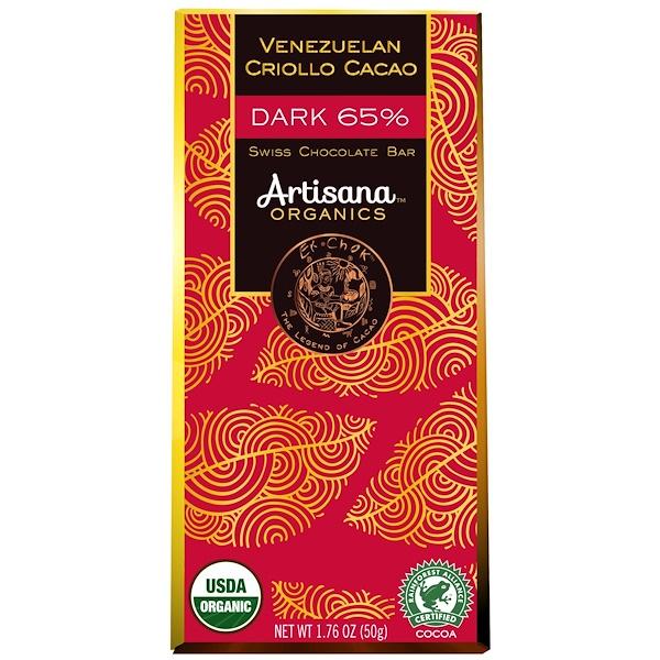 Artisana, ベネズエラチョコレートカカオクリオロ、 ダーク 65%、 1.8 oz (50 g) (Discontinued Item)