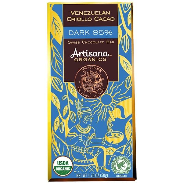 Artisana, ベネズエラカカオクリオロVenezuelan カカオCriollo、 ダーク 85%、 1.8 oz (50 g) (Discontinued Item)