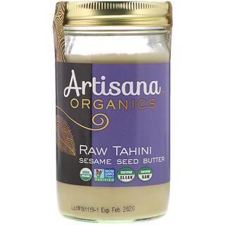 Artisana, Tahine, Manteiga de Semente de Gergelim, 14 oz (397 g)