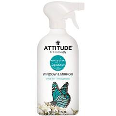 ATTITUDE, 窗戶和鏡子清潔劑,柑橘味,27.1 液量盎司(800 毫升)