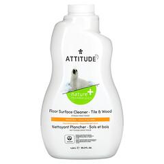 ATTITUDE, 地板清潔劑,用於瓷磚和木材,柑桔活力,35.2 盎司(1.04 升)