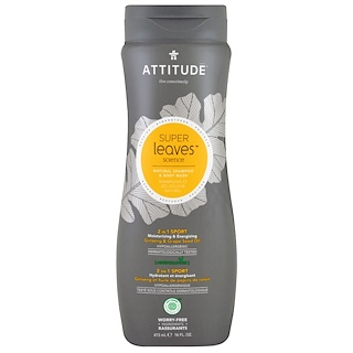 ATTITUDE, Super Leaves Science, Natural Shampoo & Body Wash, 2 in 1 Sport, Ginseng & Grape Seed Oil, 16 oz (473 ml)