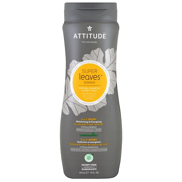 ATTITUDE, Super Leaves Science, Natural Shampoo & Body Wash, 2 in 1 Sport, Ginseng & Grape Seed Oil, 16 oz (473 ml) (Discontinued Item)