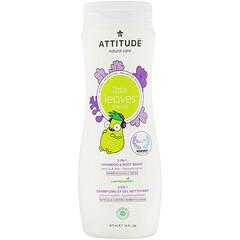 ATTITUDE, Little Leaves Science,2 合 1 天然洗髮水和沐浴露,香草梨汁香,16 盎司(473 毫升)