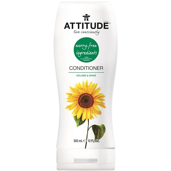 ATTITUDE, Conditioner, Volume & Shine, 12 fl oz (355 ml) (Discontinued Item)