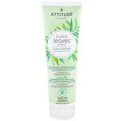 ATTITUDE, Super Leaves Science,天然護髮素,營養&強韌髮質,葡萄籽油與橄欖葉,8 盎司(240 毫升)