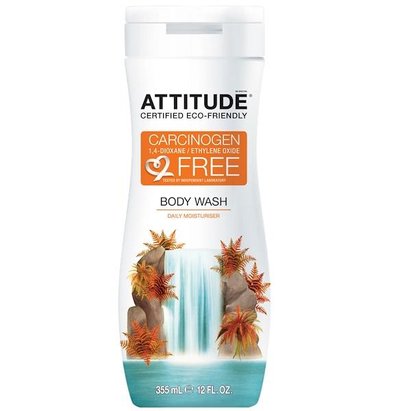 ATTITUDE, Body Wash, Daily Moisturizer, 12 fl oz (355 ml) (Discontinued Item)