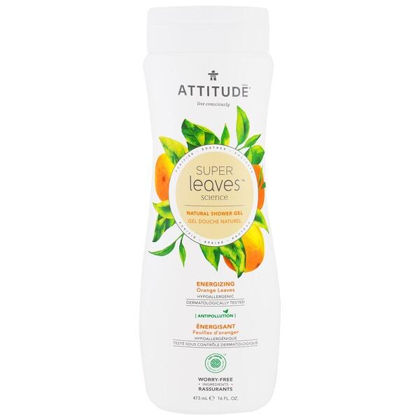 ATTITUDE, スーパーリーブスサイエンス、天然シャワージェル、活性効果、オレンジの葉、16 オンス (473 ml) (Discontinued Item)