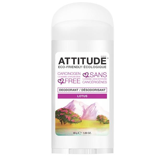 ATTITUDE, Deodorant, Lotus, 1.69 oz (48 g) (Discontinued Item)