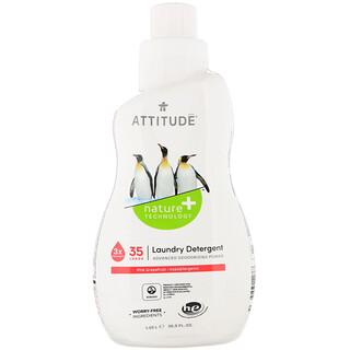 ATTITUDE, 洗濯洗剤、 ピンクグレープフルーツ、 35.5 fl oz (1.05 l)