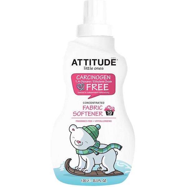 ATTITUDE, リトルワンズ、 濃縮衣類柔軟剤、 無香料、 70回分、 35.5液量オンス (1.05 l) (Discontinued Item)