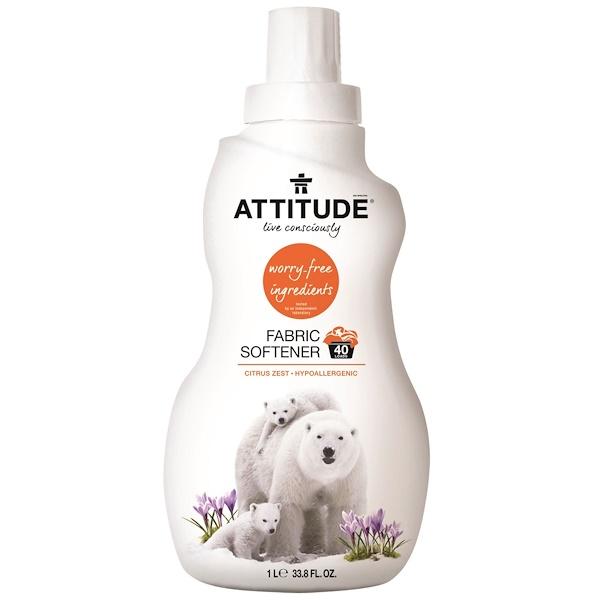 ATTITUDE, Fabric Softener, Citrus Zest, 33.8 fl oz (1 l) (Discontinued Item)