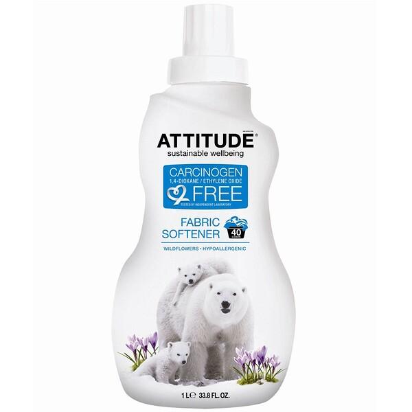 ATTITUDE, Смягчитель для ткани, с ароматом полевых цветов, 40 загрузок, 33,8 жидких унций (1 л)