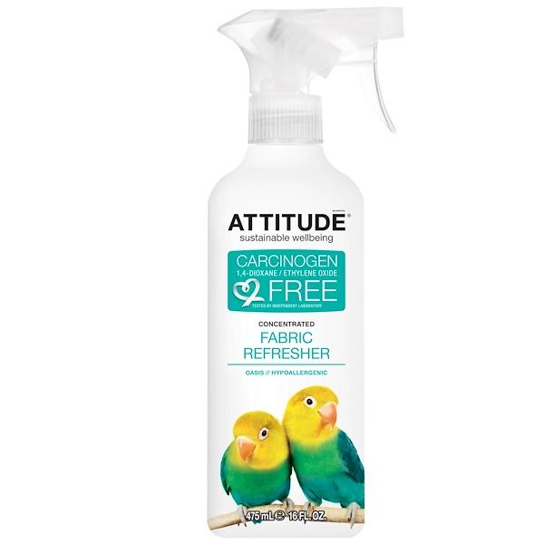 ATTITUDE, 濃縮ファブリックリフレッシャー、オアシス、16 fl oz (475 ml) (Discontinued Item)