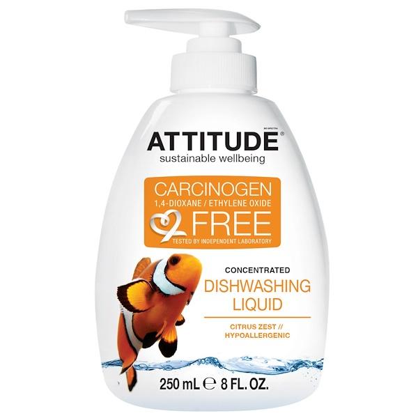 ATTITUDE, Concentrated Dishwashing Liquid, Citrus Zest, 9.5 fl oz (280 ml) (Discontinued Item)