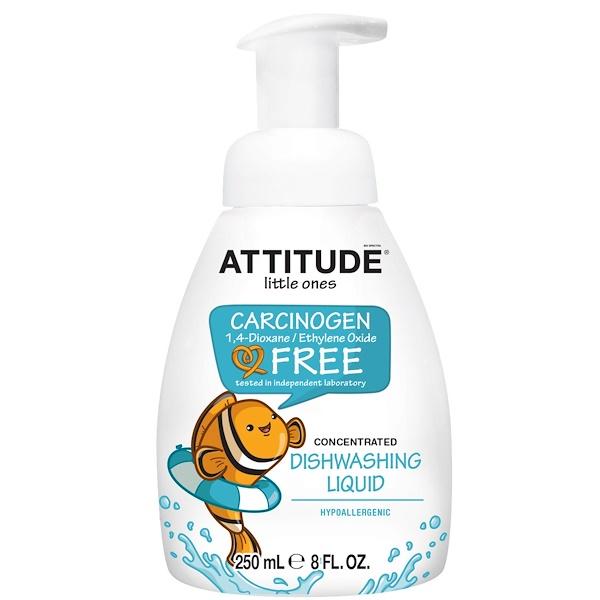 ATTITUDE, リトルワンズ、濃縮食器洗い用フォーム、無香料、9.5 オンス (280 ml) (Discontinued Item)