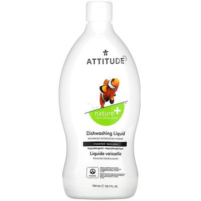 ATTITUDE Dishwashing Liquid, Unscented, 23.7 fl oz (700 ml)