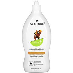 ATTITUDE, 洗潔精,柑橘清香,23.7 液量盎司(700 毫升)