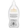 ATTITUDE, Dishwashing Liquid, Citrus Zest, 23.7 fl oz (700 ml)
