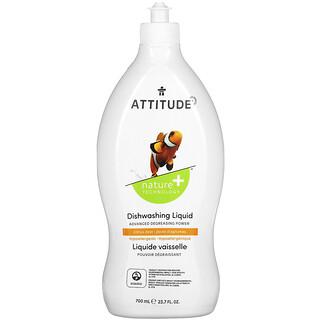ATTITUDE, Líquido lavavajillas, cáscaras de cítricos - 23,7 fl oz (700 ml)