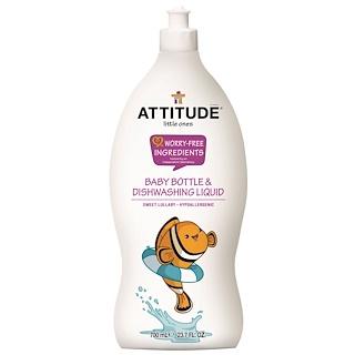 """ATTITUDE, Малыши, жидкость для мытья посуды и детских бутылочек, """"Сладкая колыбельная"""", 23,7 жидких унций (700 мл)"""