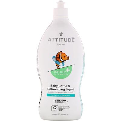 Little One, Жидкое средство для мытья детских бутылочек и посуды, Грушевый нектар, 23,7 ж. унц.(700 мл) цена и фото