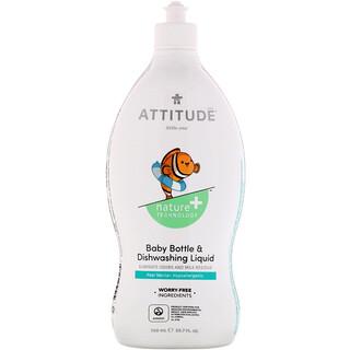 ATTITUDE, Little One، قنينة الرضاعة وسائل غسل الصحون، رحيق الإجاص، 23.7 أونصة سائلة (700 مل)