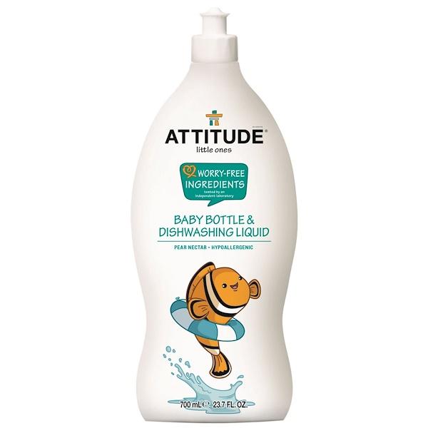 ATTITUDE, Little Ones, Baby Bottle & Dishwashing Liquid, Pear Nectar, 23.7 fl oz (700 ml)