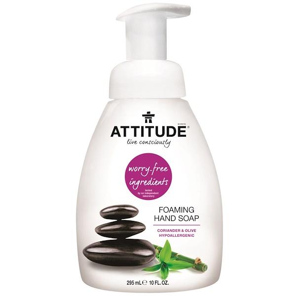 ATTITUDE, رغوة صابون اليد، بالكزبرة والزيتون، 10 أوقية فلوريدا (295 مل)