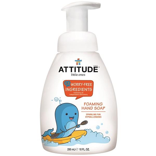 ATTITUDE, Little Ones, Foaming Hand Soap, 10 fl oz (295 ml)