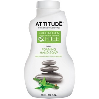 ATTITUDE, Foaming Hand Soap, Refill, Green Apple & Basil, 35.2 fl oz (1.04 l)
