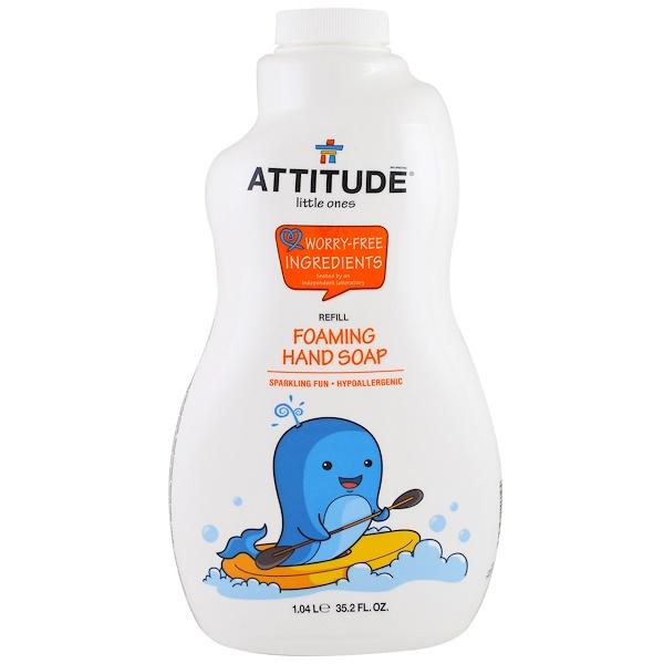 ATTITUDE, 小傢伙,泡沫洗手液,補充裝, 35、2液盎司(1、04升)