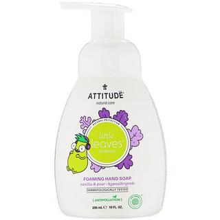 ATTITUDE, Little Leaves Science, Foaming Hand Soap, Vanilla & Pear, 10 fl oz (295 ml)