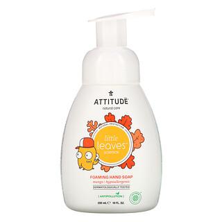 ATTITUDE, Little Leaves Science, Foaming Hand Soap, Mango, 10 fl oz (295 ml)