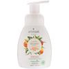 ATTITUDE, Ciencia de súper hojas, jabón de manos naturalmente espumoso, hojas de naranjo, 10 fl. oz. (295 ml.)