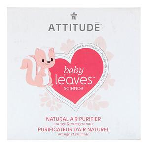 Аттитуде, Baby Leaves Science, Natural Air Purifier, Orange & Pomegranate, 8 oz (227 g) отзывы