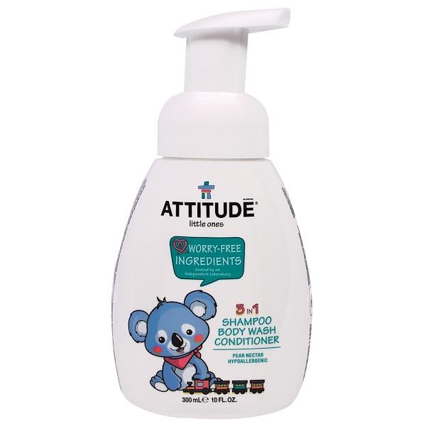 ATTITUDE, 3合1洗髮露,沐浴露,護髮素,紅石榴味,10液盎司(300毫升)