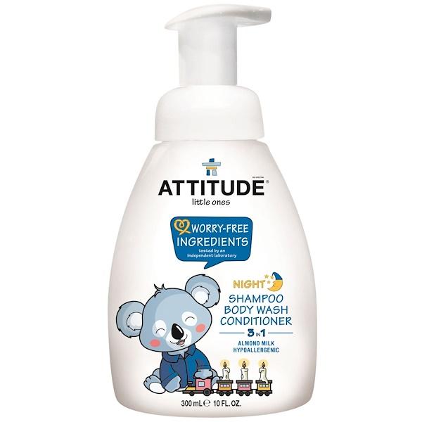 ATTITUDE, リトルワンズ、 3 イン1シャンプー、ボディーウォッシュ、 コンディショナー、 ナイト用、 アーモンドミルク、 10液量オンス (300 ml) (Discontinued Item)