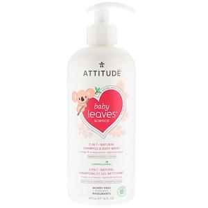 Аттитуде, Baby Leaves Science, 2-In-1 Natural Shampoo & Body Wash, Orange & Pomegranate, 16 fl oz (473 ml) отзывы