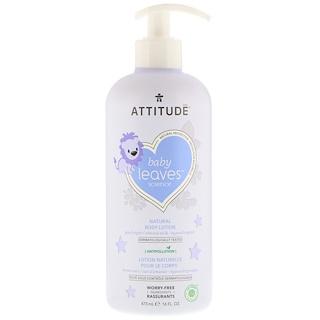 ATTITUDE, Baby Leaves Science、ナチュラルボディローション、アーモンドミルク、16 fl oz (473 ml)