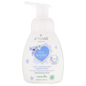 Аттитуде, Baby Leaves Science, 2-In-1 Hair and Body Foaming Wash, Good Night / Almond Milk, 10 fl oz (295 ml) отзывы