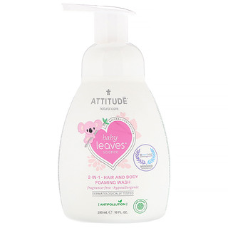 ATTITUDE, Baby Leaves Science, 2-In-1 Hair and Body Foaming Wash, Fragrance-Free, 10 fl oz (295 ml)
