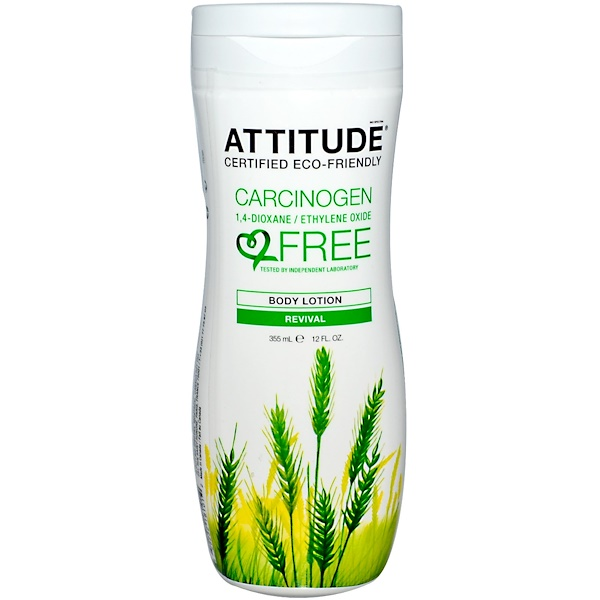 ATTITUDE, Body Lotion, Revival, 12 fl oz (355 ml) (Discontinued Item)