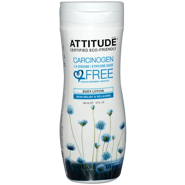 ATTITUDE, Body Lotion, Skin Relief & Relaxing, 12 fl oz (355 ml) (Discontinued Item)