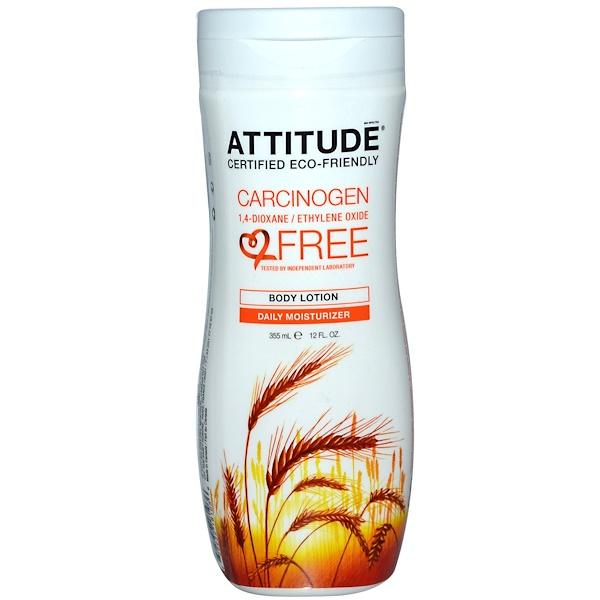ATTITUDE, Body Lotion, Daily Moisturizer, 12 fl oz (355 ml) (Discontinued Item)