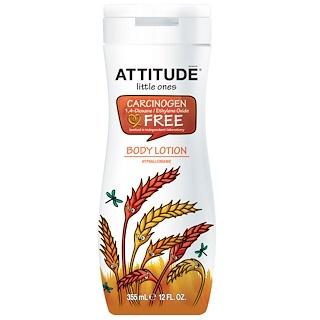 ATTITUDE, Little Ones, Body Lotion, 12 fl oz (355 ml)
