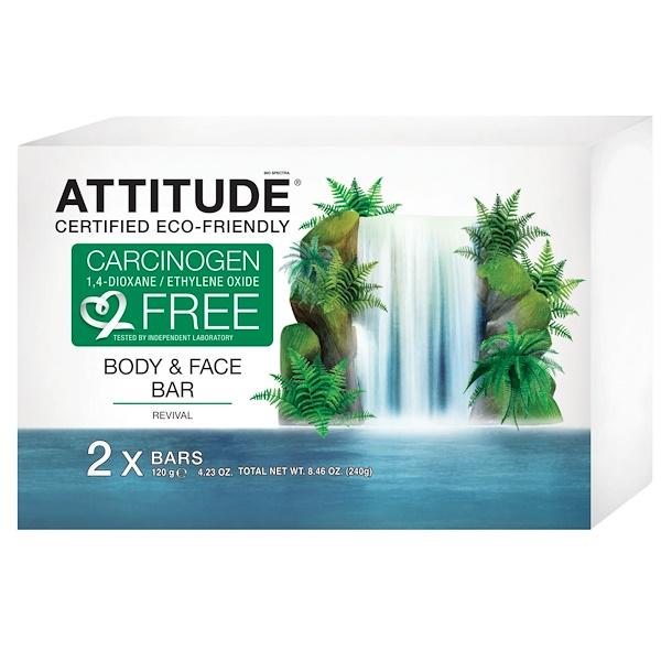 ATTITUDE, Body & Face Bar, Revival, 2 Bars, 4.23 oz (120 g) Each (Discontinued Item)